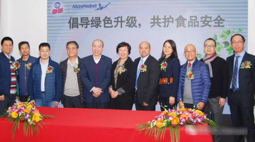 上海和黄白猫凯玛仕(CHEMASE)与阿克苏诺贝尔启动战略合作_企业新闻_洗涤用品_中国洗涤用品行业信息网