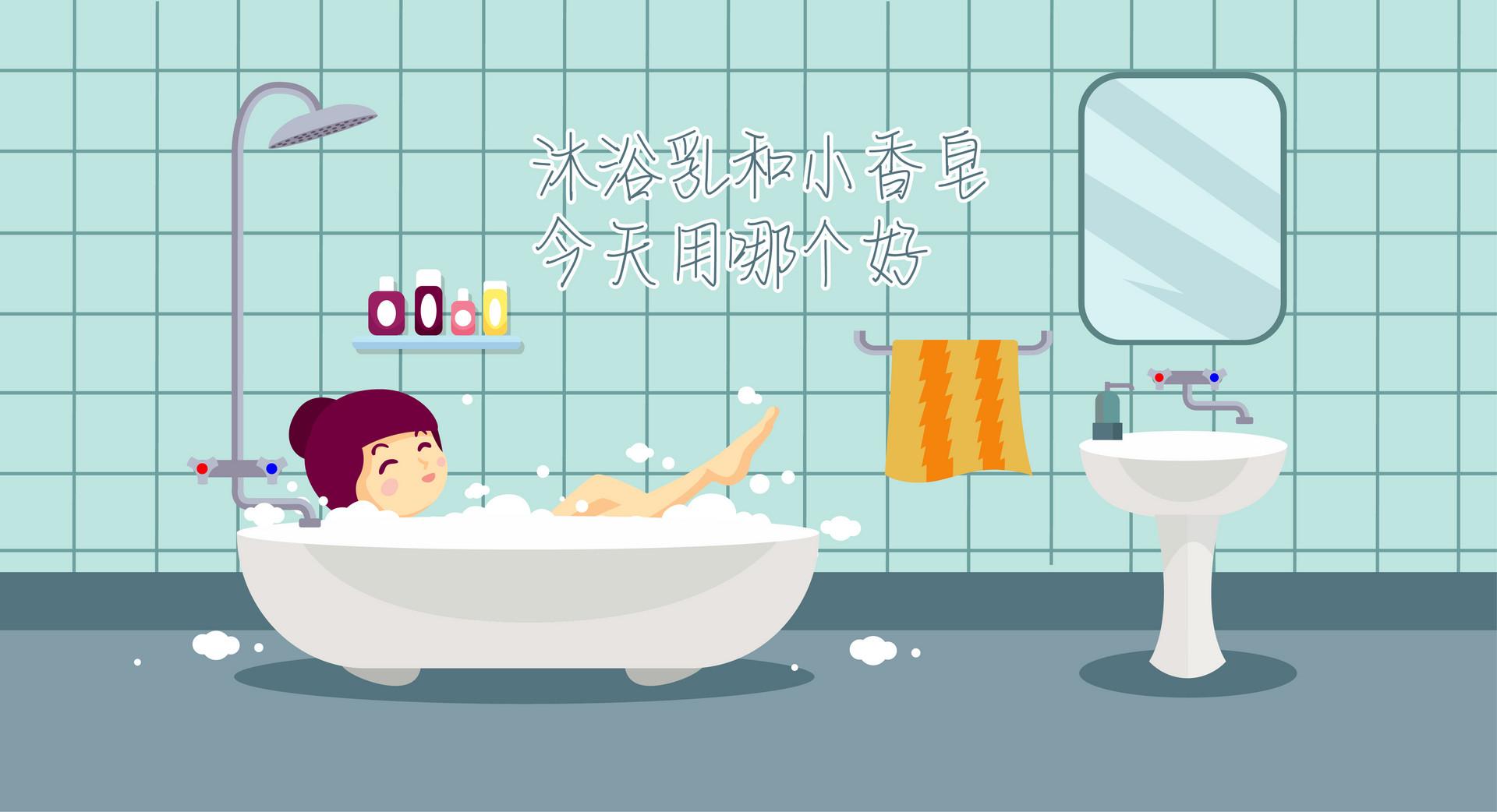 中国个人护理与化妆品市场值得探讨的3大趋势_产业聚焦_洗涤用品_中国洗涤用品行业信息网