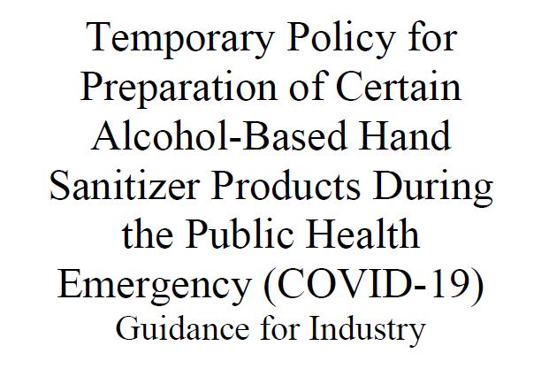 """又更新了!FDA对于免洗洗手液""""绿色通道""""的满足条件又有新要求!_国际法规_国际资讯_中国洗涤用品行业信息网"""