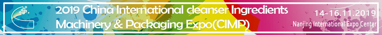 China International Cleanser Ingredients, Machinery & Packaging Expo